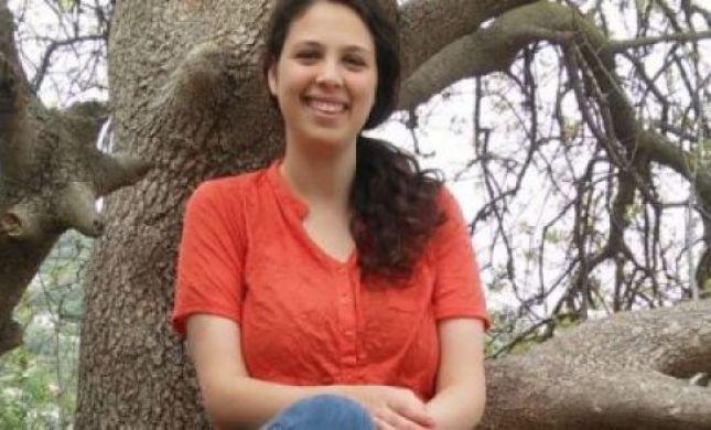 המבקר: נותרה פרצה בגדר בה חדר רוצח אורי אונסבכר