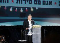 מפתיע:הסרט שיפתח את פסטיבל הקולנוע בירושלים