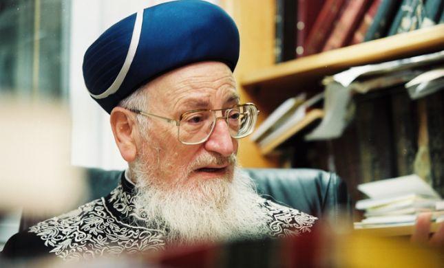 היום: הילולת הרב מרדכי אליהו בירושלים