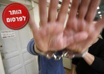 נחשף: ניסיון איראני לתשתית ריגול בישראל