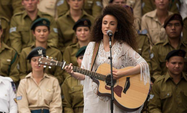 """90 ימי חופש: צה""""ל משיק לראשונה מסלול לסלבס"""