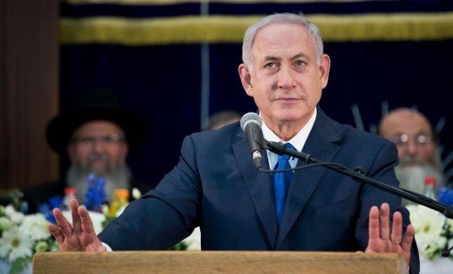 נתניהו במרכז הרב; הרבנים ילחצו למינוי פרץ וסמוטריץ'