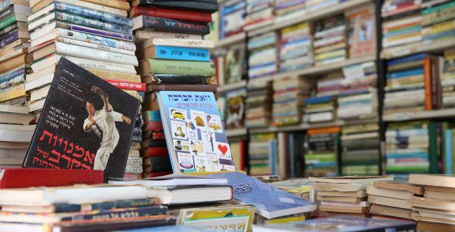 התוצאות: אלה הספרים הכי אהובים על ילדי ישראל