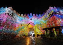 השבוע זה קורה: פסטיבל האור בירושלים מתחיל