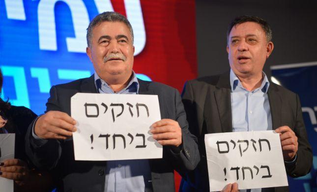 הקרב במפלגת העבודה: הועידה תכריע שבוע הבא