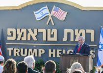 """טראמפ מברך על היישוב שנקרא על שמו """"כבוד גדול"""""""