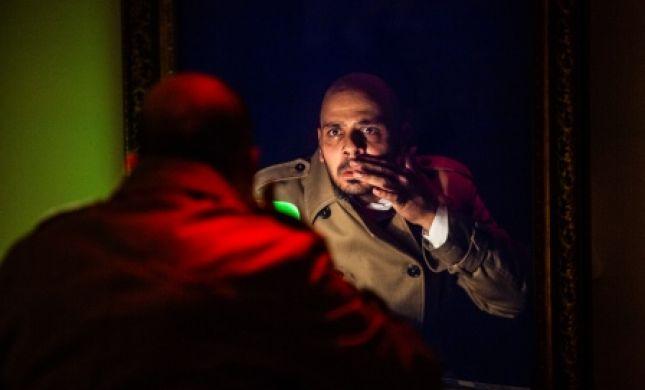 חווית תאטרון מעולם אחר: מופע מסתורי שאסור לפספס