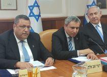 ליאון לנתניהו: זו ממשלה שמחלקת לירושלים