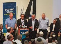 למו״מ אינטנסיבי: הבית היהודי מינה צוות לאיחודים