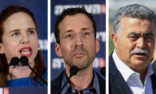 שפיר, שמולי או פרץ: מי יוביל את מפלגת העבודה?