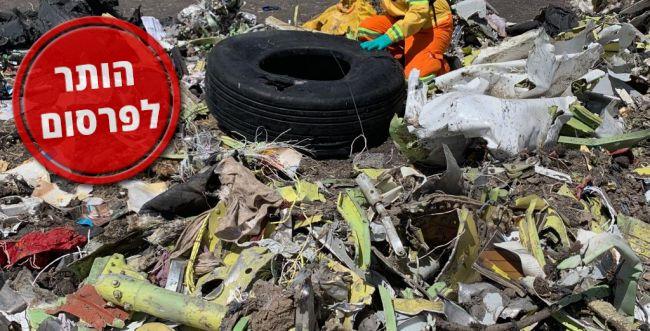 אתיופיה: זוהתה גופת הישראלי מהתרסקות המטוס
