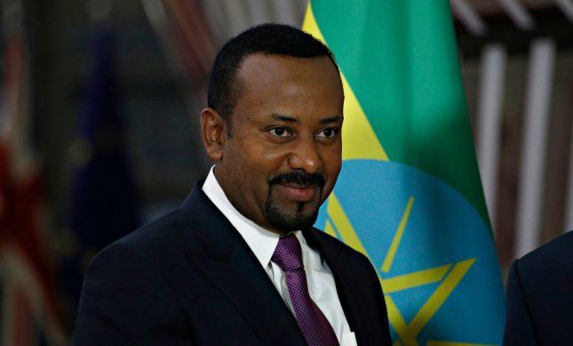 """ראש ממשלת אתיופיה טוען: """"המצב במדינה בשליטה"""""""