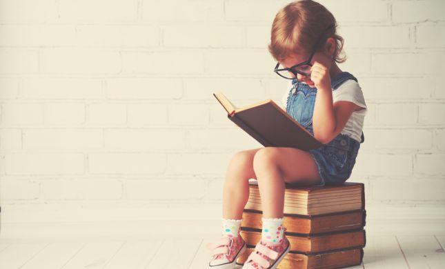 לצאת מהמסך: כך תגרמו לילדים לאהוב קריאה