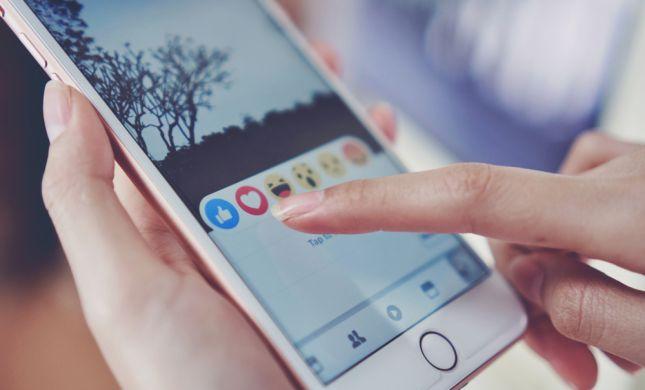 בקרוב בפייסבוק: דרך חדשה להגיב במהירות לפוסטים