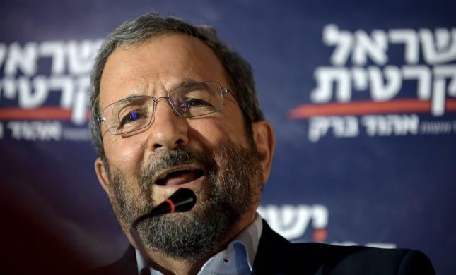 מימין ומשמאל, ביקורת על ההתנצלות של אהוד ברק