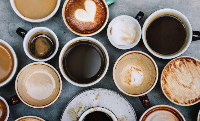 איך עובדת מכונת הקפה שלכם?