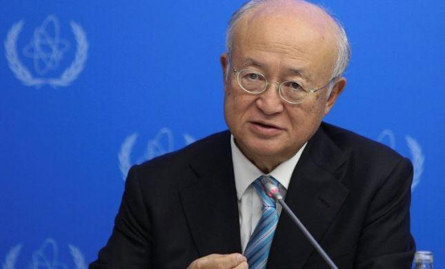 """יו""""ר הסוכנות הבינלאומית לאנרגיה אטומית נפטר"""
