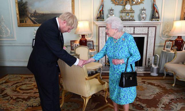 רשמית: בוריס ג'ונסון הושבע כראש ממשלת בריטניה