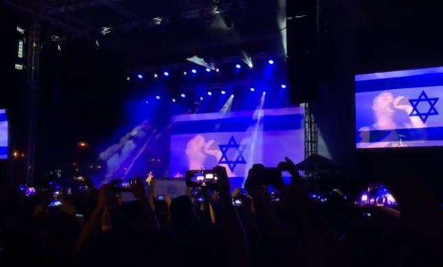 מרגש: הלהקה האמריקאית במחווה מרגשת לישראל
