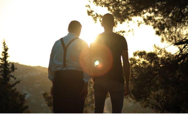 צפו: הרב ובנו שעזב את העולם החרדי בדואט מרגש
