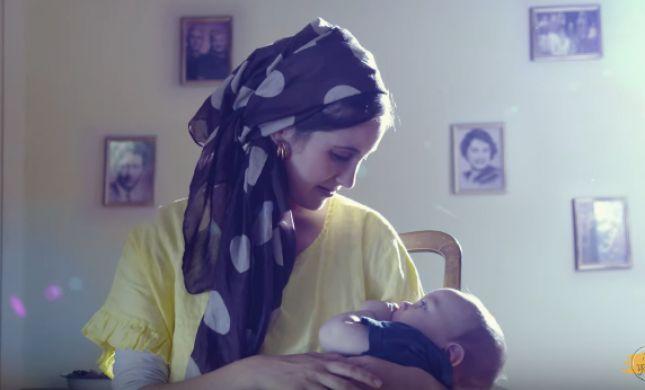 על הלידה והמוות: יונינה חוזרים בקליפ חדש ומרגש