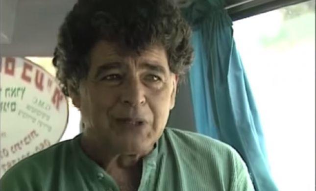 """זיכרון קסום: מאיר אריאל ז""""ל מסביר על צום י""""ז תמוז. צפו"""