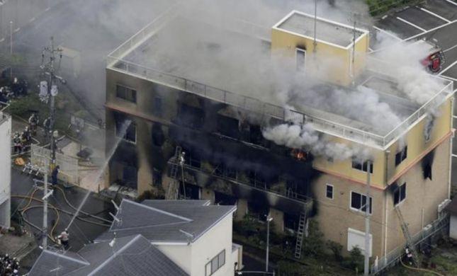 מתבודד מכור למשחקי רשת: זהו החשוד בהצתה ביפן