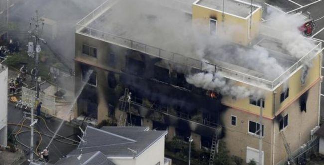 יפן: 30 הרוגים בהצתת אולפן אנימציה בקיוטו
