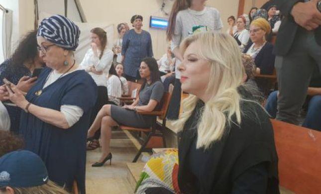 שרה נתניהו לאשתו של הרב רפי: אל תוותרו לאיילת שקד