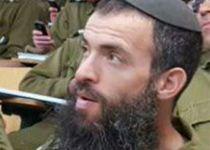 """מרגש: אחיו של הרב נחמיה לביא הי""""ד תרם כליה לזכרו"""