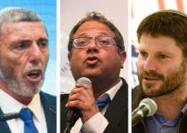 אין הסכמות באיחוד: עוצמה יהודית בפנים או בחוץ?