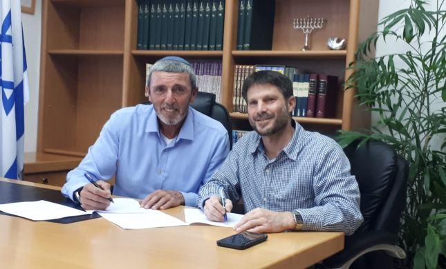 חיבור ראשון בימין: הרב פרץ וסמוטריץ' חתמו על הסכם