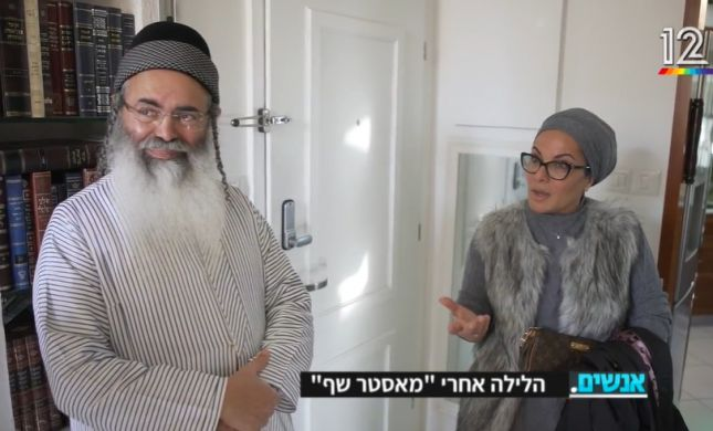 """אשתו של הרב אמנון יצחק נחשפת: """"עשיתי אותו מלך"""""""