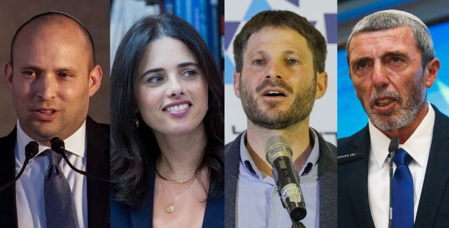 שינויים בימין המאוחד: נחשף שם חדש למפלגה