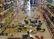 קליפורניה: מצב חירום הוכרז בעקבות רעידת האדמה