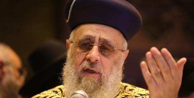 """הרב יצחק יוסף במתקפה על הספרדים """"המשתכנזים"""""""