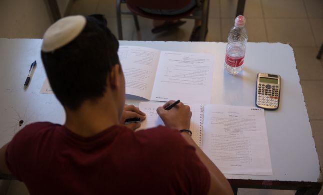 """יותר מ- 60% סרוגים: אלה 50 בתיה""""ס הטובים בישראל"""