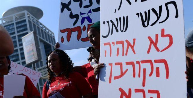 """עצורים בהפגנות יוצאי אתיופיה """"הפרת הסדר"""""""