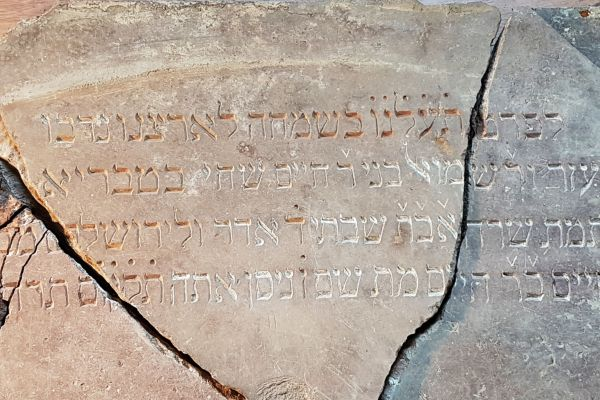 כתובת עברית נחשפה בבית הכנסת שנשרף בשואה