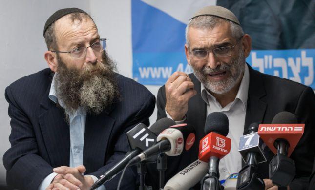 """עוצמה יהודית: """"התנהלות חצופה, פטרונית ושחצנית"""""""