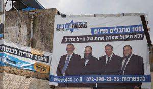 חדשות המגזר, חדשות קורה עכשיו במגזר, מבזקים פעיל ב'עוצמה יהודית' הודח לאחר שניהל זוגיות עם גויה