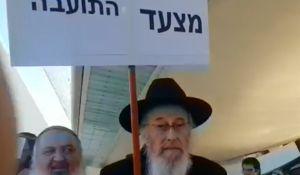 """יהדות, על סדר היום נורמלי? למה הרבנים מפגינים רק נגד הלהט""""ב"""