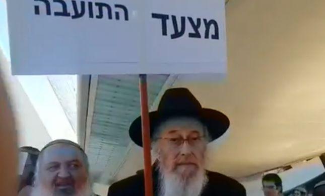 """נורמלי? למה הרבנים מפגינים רק נגד הלהט""""ב"""