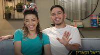 """חדשות טלוויזיה, טלוויזיה ורדיו הכירו את הזוג הסרוג שהולך לככב ב""""מירוץ למיליון"""""""