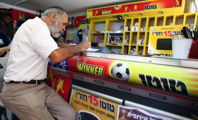 סרוגה תעמוד בראש מועצה להסדר הימורים בספורט