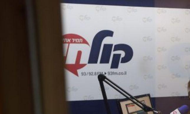 דרמה: מרדכי לביא עובר מ'קול ברמה' ל'קול חי'