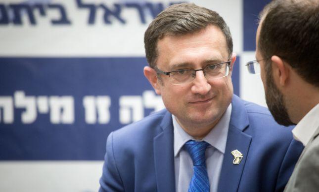 """בישראל ביתנו מגיבים: """"יריד תעסוקה ברחוב בלפור"""""""