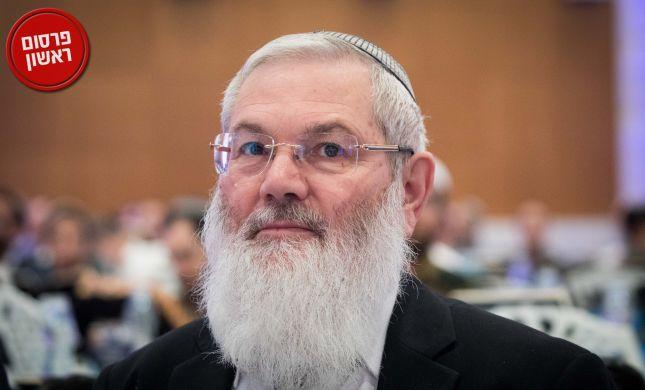 עתירה נגד מועמדות בן דהן ברשימת הבית היהודי