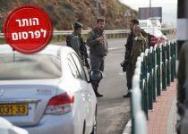 נעצר מומחה חבלה שהוחדר לישראל בכיסוי הומניטארי