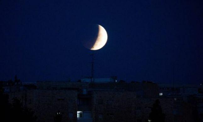 ליקוי ירח חלקי בליל שלישי, הפעם הבאה: בשנת 2023